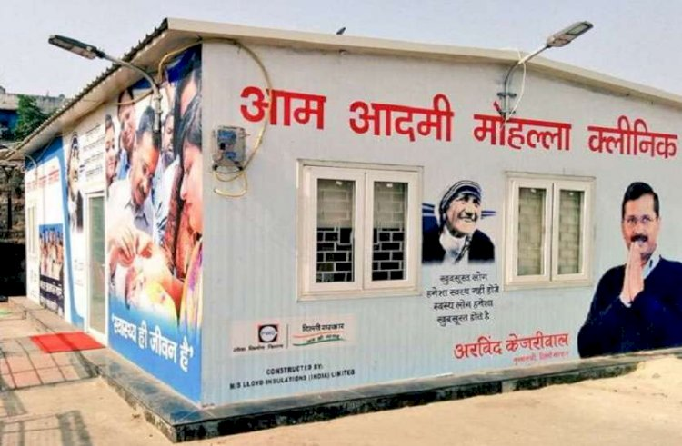 उत्तराखंड में दिल्ली के स्वास्थ्य के विकास मॉडल पर  मोहर!