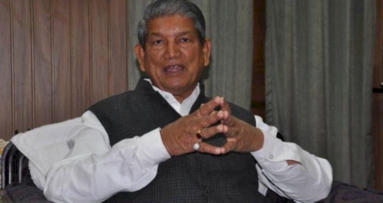 हरीश रावत  ने बताया कब लेंगे राजनीति से सन्यास