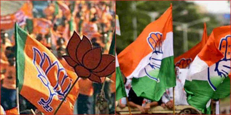 आगामी चुनाव में कांग्रेस की गुटबाजी का फायदा न उठा ले बीजेपी