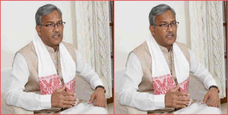 त्रिवेंद्र सरकार के काम पर केन्द्र सरकार की मुहर, दिया 91.07 करोड़ का ईनाम