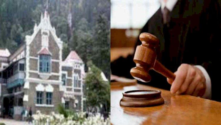 निशंक बकाया किराए मामले में अपर सचिव दीपेंद्र को कारण बताओ नोटिस जारी