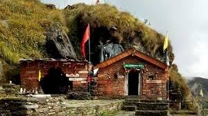 शीतकाल के लिए बंद हुए चतुर्थ केदार भगवान रुद्रनाथ धाम के कपाट