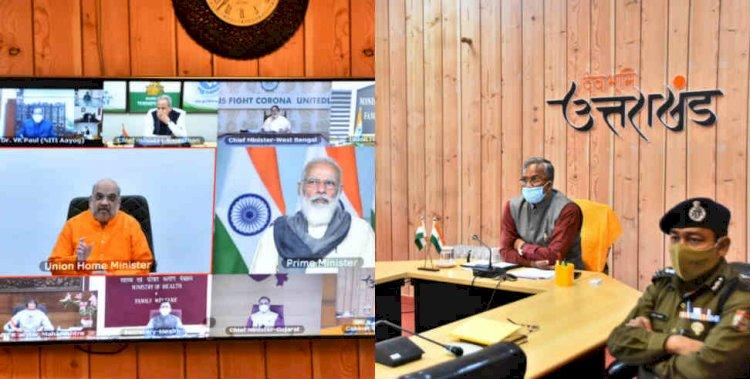 कोरोना नियंत्रण के संंबंध में पीएम मोदी ने की मुख्यमंत्रियों से बैठक