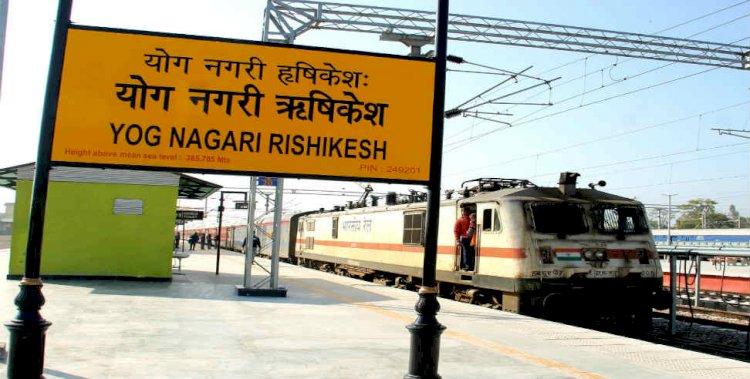 डबल इंजन का दिख रहा दम, योगनगरी स्टेशन से शुरू हुआ ट्रेनों का संचालन