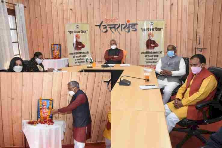 स्वामी विवेकानन्द की जयंती पर मुख्यमंत्री ने युवाओं से किया संवाद