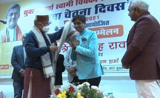 राष्ट्रीय युवा दिवस पर सीएमआवास में कवि सम्मेलन, डॉ कुमार विश्वास ने भी की शिरकत
