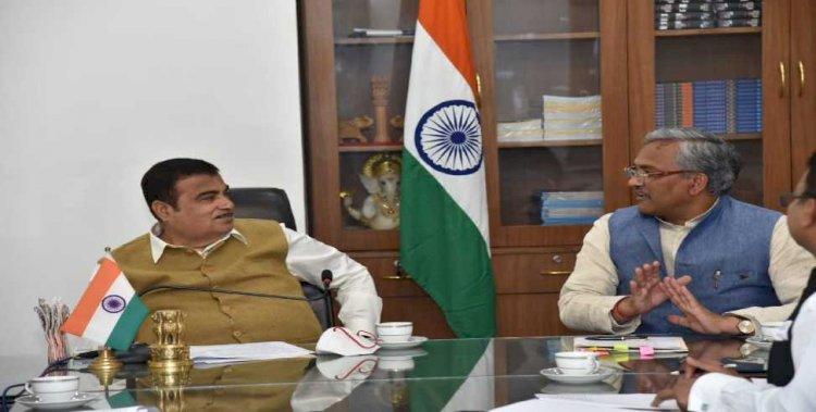 'हाई वे मंत्री' गडकरी से मिले सीएम त्रिवेन्द्र, 342 करोड़ की हाइवे और टनल परियोजनाओं को मिली मंजूरी
