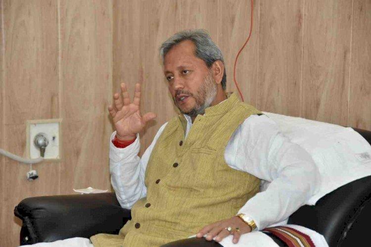 बिग ब्रेकिंग : तीरथ सरकार ने हटाए ये सभी दर्जाधारी मंत्री और राज्यमंत्री