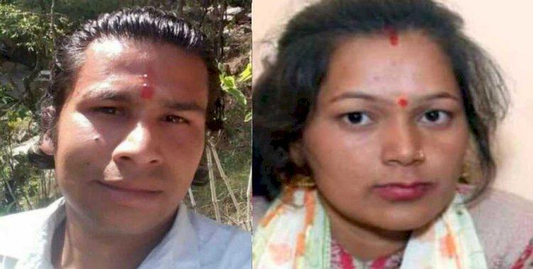 पिथौरागढ़: युवा दंपति 17 माह की बेटी के साथ संदिग्ध हालात में मृत मिले