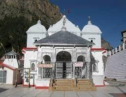 उत्तराखंड: गंगोत्री धाम के कपाट इस दिन खुलेंगे, नवरात्रि के प्रथम दिन आज निकाला गया मुहुर्त
