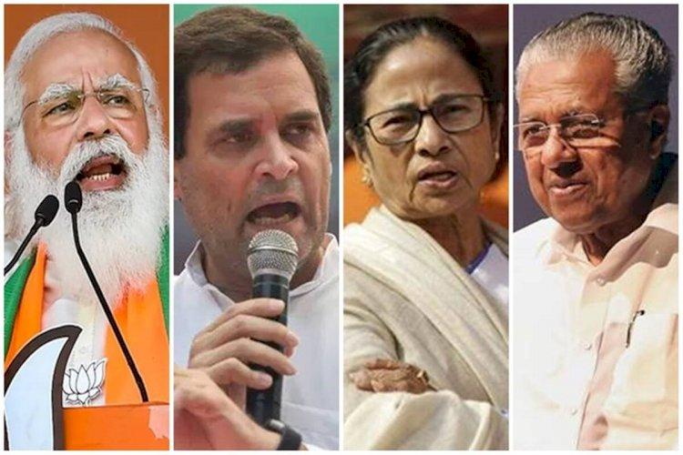 2021 Vidhan Sabha Election Results Live: बंगाल के रुझानों टीएमसी को बड़ी बढ़त