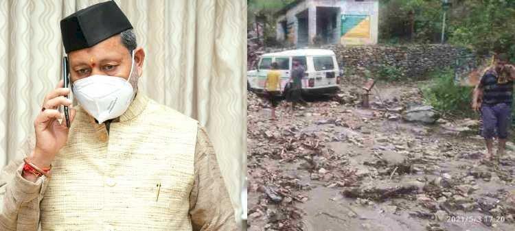 बड़ी खबर: गढ़वाल में भारी बारिश से प्रभावितों की मदद के सीएम ने दिए निर्देश