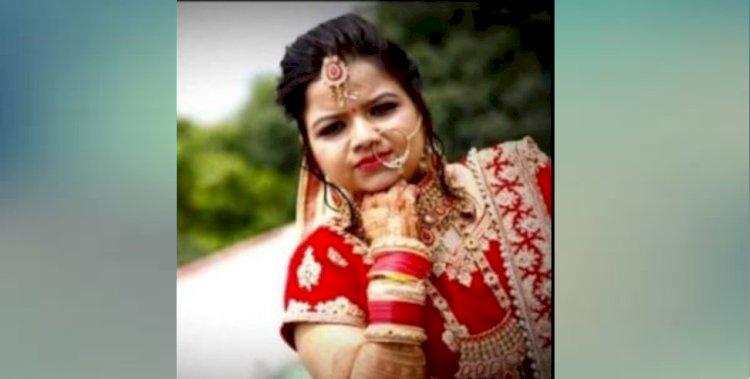 चंपावत:शादी में हुई हृदयविदारक घटना, रात को बारात लौटी और सुबह दुल्हन ने तोड़ दिया दम