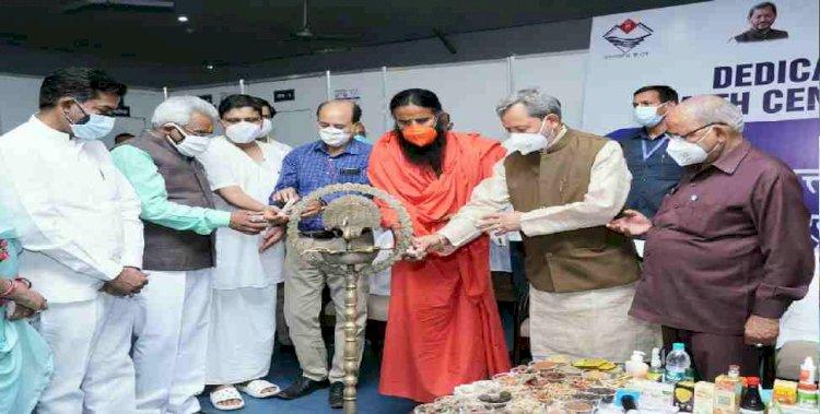 राहत की खबर:सीएम तीरथ और स्वामी रामदेव ने किया 140 बेड के कोविड अस्पताल का उद्घाटन