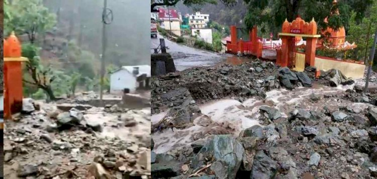 अल्मोड़ा: भारी बारिश से प्रसिद्ध कैंची धाम  मंदिर प्रांगण में आया मलबा