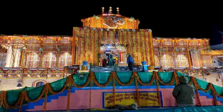 विश्वप्रसिद्ध श्री बदरीनाथ धाम के कपाट खुले, अखंड ज्योति के दर्शन हुए