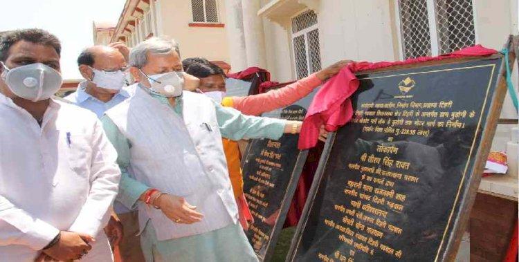टिहरी गढ़वाल: मुख्यमंत्री ने किया करीब 95 करोड़ की42 योजनाओं का शिलान्यास एवं लोकार्पण