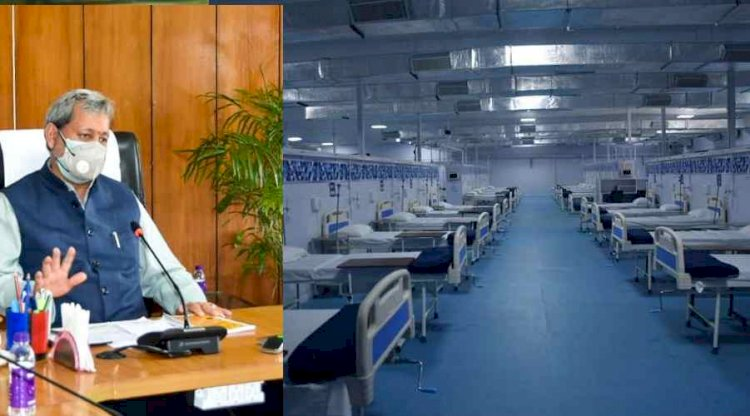 हल्द्वानी: 500 बेड का कोविड केयर सेंटर बनकर तैयार, सीएम ने किया वर्चुअल उद्घाटन