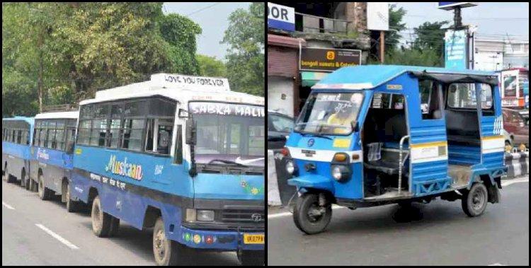 बिग ब्रेकिंग : आज से इन शर्तों के साथ शुरु  हुआ उत्तराखंड में सार्वजनिक परिवहन, SOP जारी