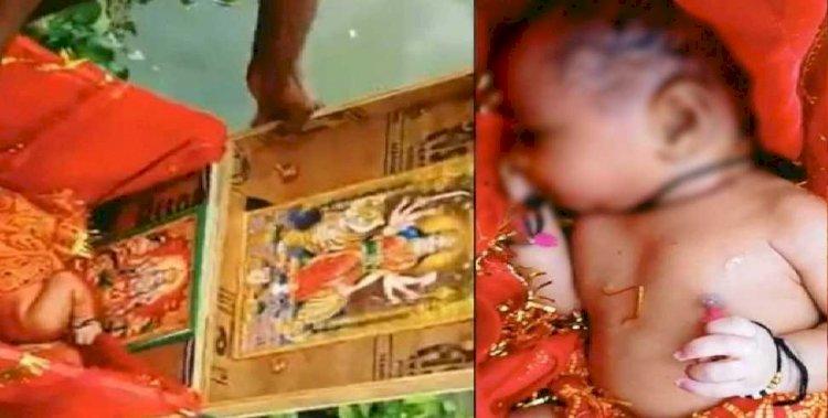 21 दिन की बच्ची को बक्से में रखकर बहा दिया गंगा में, लोगों को सुरक्षित मिली बच्ची