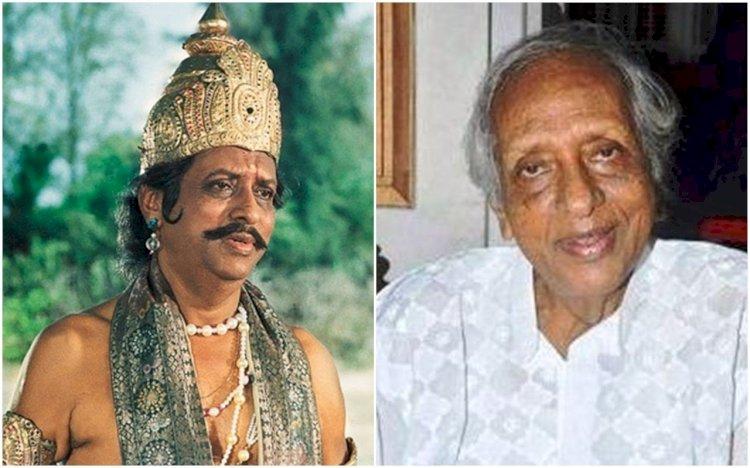 नहीं रहे 'रामायण' के 'आर्य सुमन्त', 98 साल की उम्र में ली अंतिम सांस
