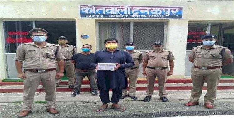 उत्तराखंड: एक लाख के नकली नोटों के साथ एक व्यक्ति गिरफ्तार