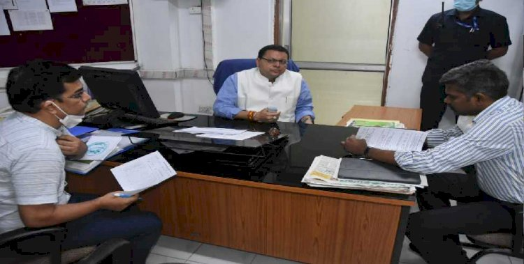 सीएम धामी ने  किया राज्य आपातकालीन परिचालन केन्द्र का आकस्मिक निरीक्षण