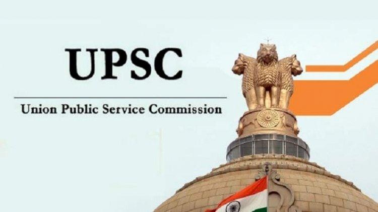 यूपीएससी का केन्द्र बना अल्मोड़ा, अब नहीं आना पड़ेगा देहरादून