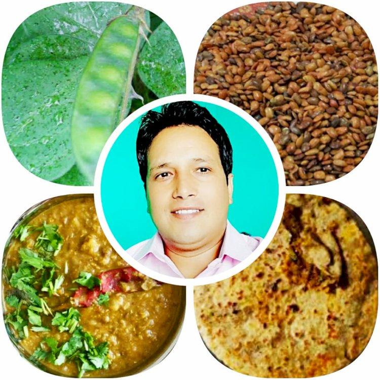 पहाड़ी दाल 'गहत': स्वादिष्ट व पौष्टिकता के साथ पथरी का अचूक इलाज