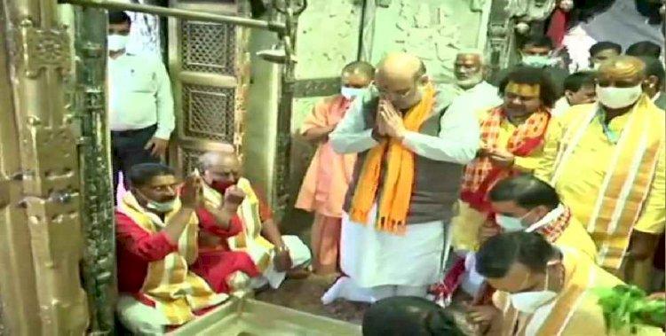 मिर्जापुर के बाद काशी पहुंचे गृह मंत्री शाह और सीएम योगी, बाबा विश्वनाथ का लिया आशीर्वाद