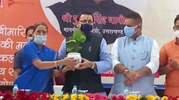 सीएम पुष्कर सिंह धामी ने किया मुख्यमंत्री वात्सल्य योजना का शुभारंभ