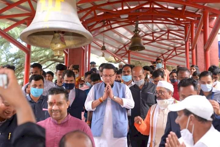 देवीधूरा बग्वाल मेले को संचालित करेगी राज्य सरकार, लोहाघाट को नगर पालिका का दर्जा