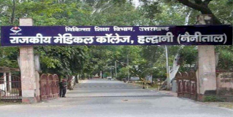 उत्तराखंड: मेडिकल कॉलेज में सात  छात्राओं के कोरोना संक्रमित पाए जाने से मचा हड़कंप
