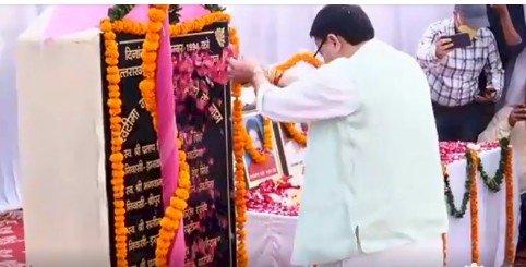 खटीमा गोलीकांड के शहीदों को सीएम धामी ने दी श्रद्धांजलि, राज्य आंदोलनकारियों के लिए कीं बड़ी घोषणाएं