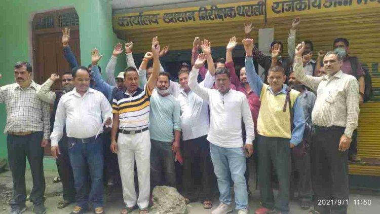 थराली: सरकारी सस्ता गल्ला विक्रेताओं का हल्ला बोल, दी उग्र आंदोलन की चेतावनी