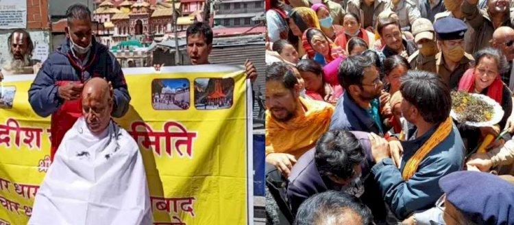 चारधाम यात्रा शुरू करने को लेकर तीर्थपुरोहितों का आंदोलन जारी, हक-हकूक धारियों ने किया बदरीनाथ धाम कूच