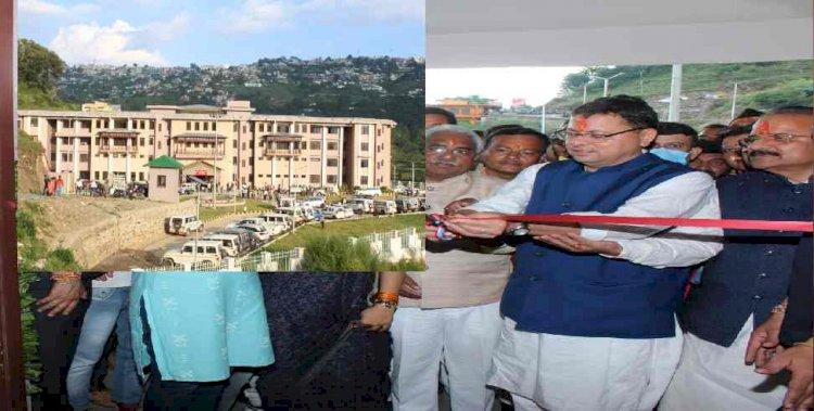 सीएम पुष्कर धामी ने किया अल्मोड़ा के नए कलेट्रेट भवन का लोकार्पण