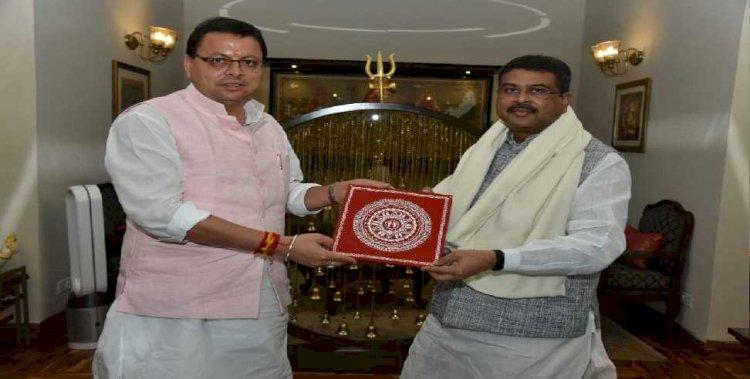 केन्द्रीय शिक्षा मंत्री से मिले  सीएम पुष्कर सिंह धामी, नरेंद्र नगर और कोटद्वार में केंद्रीय विद्यालय की मंजूरी का किया अनुरोध
